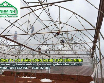 Vật tư nhà màng,băng keo dán màng, sợi se dưa lưới, túi PE trồng cây, móc treo cây trong nhà kính                 tại Thừa Thiên Huế