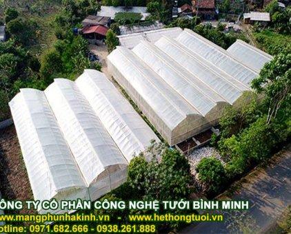 Lưới chắn côn trùng, lưới chống côn trùng nông nghiệp, lưới chắn côn trùng nhà kính                 tại Hà Nội